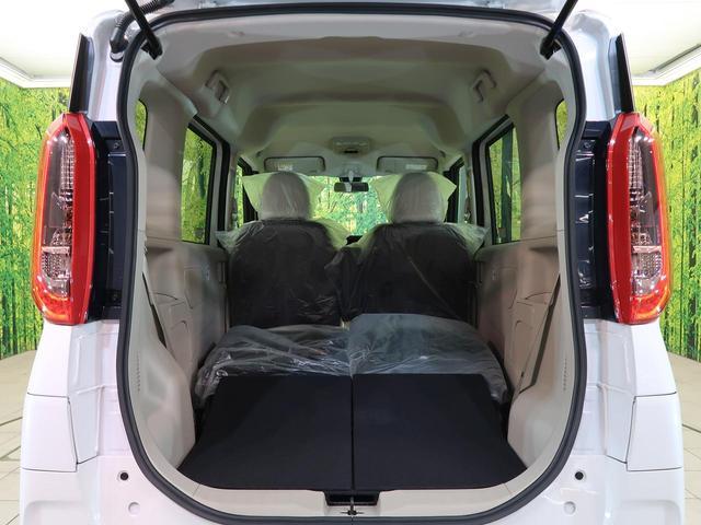 S 届出済未使用車 キーレス オートライト アイドリングストップ 盗難防止 シートアンダーボックス(31枚目)