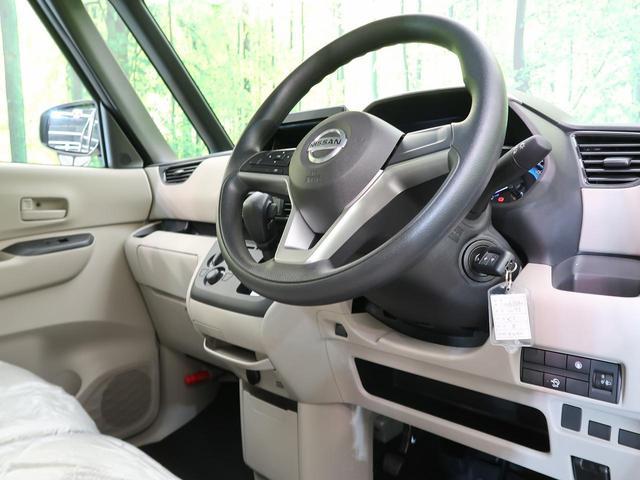 S 届出済未使用車 キーレス オートライト アイドリングストップ 盗難防止 シートアンダーボックス(34枚目)