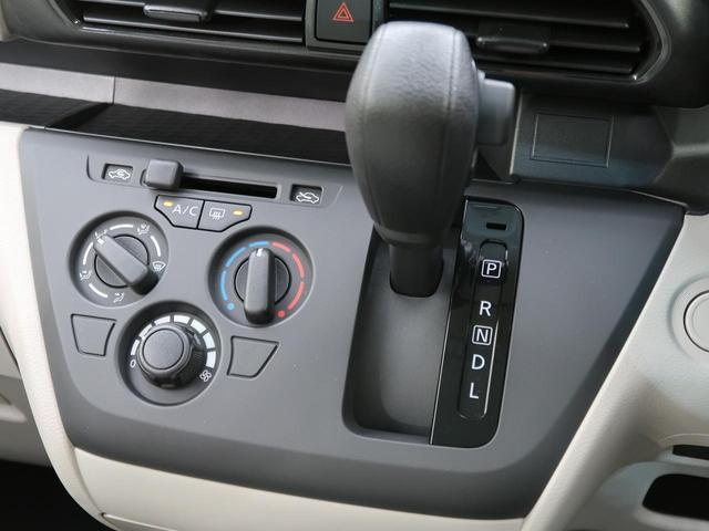 S 届出済未使用車 キーレス オートライト アイドリングストップ 盗難防止 シートアンダーボックス(37枚目)