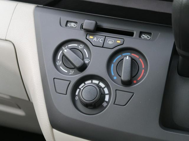 S 届出済未使用車 キーレス オートライト アイドリングストップ 盗難防止 シートアンダーボックス(38枚目)