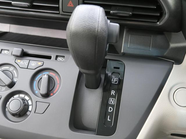 S 届出済未使用車 キーレス オートライト アイドリングストップ 盗難防止 シートアンダーボックス(39枚目)