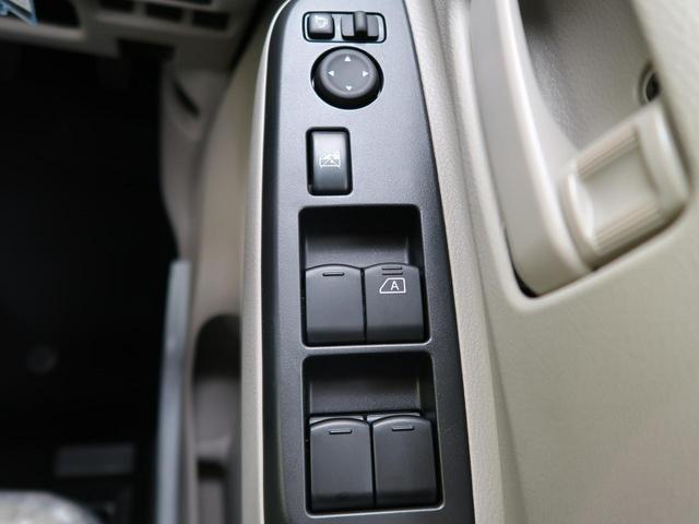S 届出済未使用車 キーレス オートライト アイドリングストップ 盗難防止 シートアンダーボックス(45枚目)