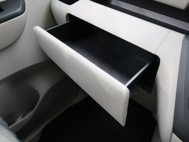 S 届出済未使用車 キーレス オートライト アイドリングストップ 盗難防止 シートアンダーボックス(47枚目)