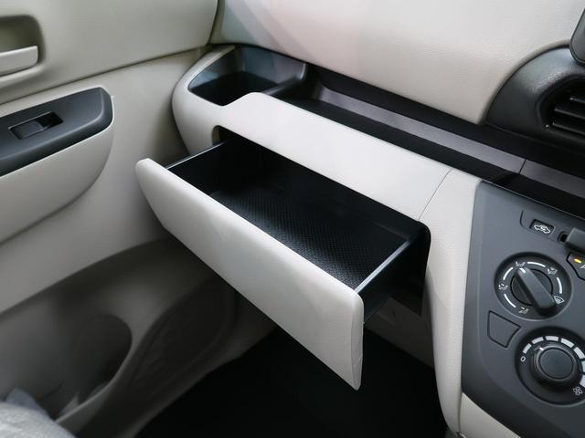 S 届出済未使用車 キーレス オートライト アイドリングストップ 盗難防止 シートアンダーボックス(48枚目)