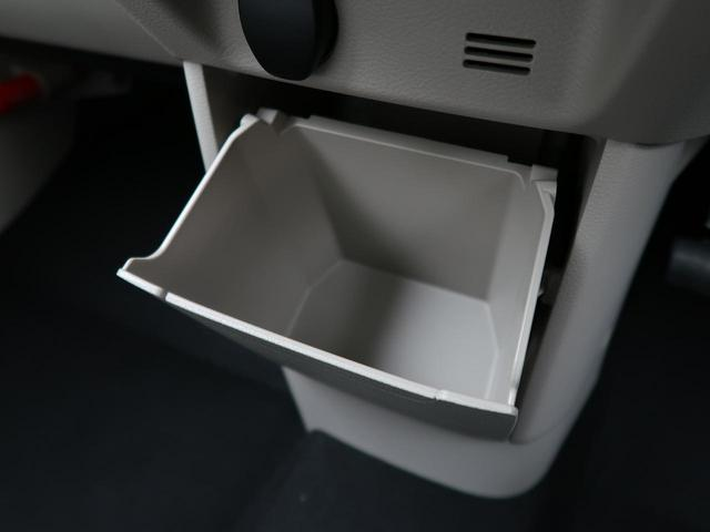 S 届出済未使用車 キーレス オートライト アイドリングストップ 盗難防止 シートアンダーボックス(49枚目)