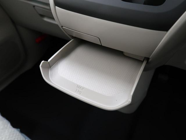 S 届出済未使用車 キーレス オートライト アイドリングストップ 盗難防止 シートアンダーボックス(50枚目)