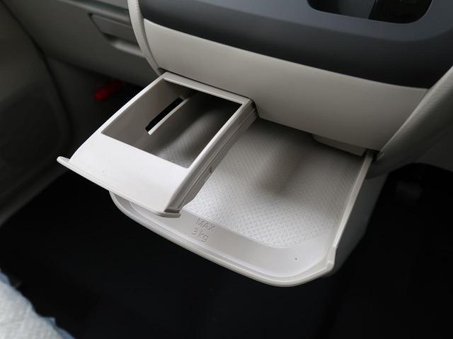 S 届出済未使用車 キーレス オートライト アイドリングストップ 盗難防止 シートアンダーボックス(51枚目)
