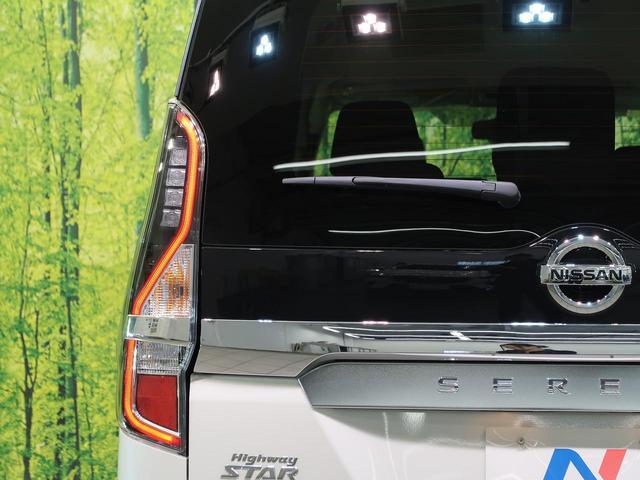 ハイウェイスター 登録済未使用車 衝突軽減装置 デュアルバックドア スマートキー オートエアコン 盗難防止 ロールシェード クルーズコントロール(28枚目)