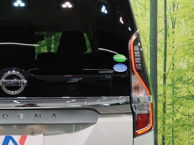 ハイウェイスター 登録済未使用車 衝突軽減装置 デュアルバックドア スマートキー オートエアコン 盗難防止 ロールシェード クルーズコントロール(29枚目)