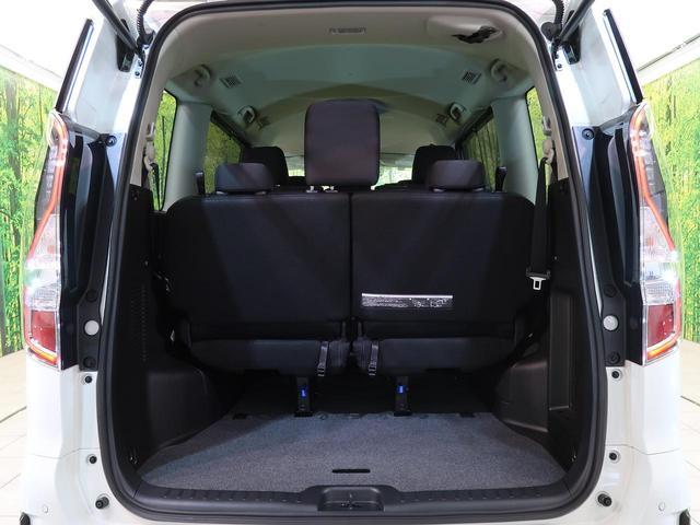 ハイウェイスター 登録済未使用車 衝突軽減装置 デュアルバックドア スマートキー オートエアコン 盗難防止 ロールシェード クルーズコントロール(30枚目)
