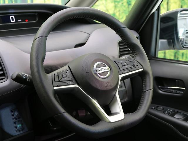 ハイウェイスター 登録済未使用車 衝突軽減装置 デュアルバックドア スマートキー オートエアコン 盗難防止 ロールシェード クルーズコントロール(33枚目)