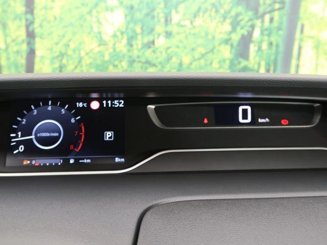 ハイウェイスター 登録済未使用車 衝突軽減装置 デュアルバックドア スマートキー オートエアコン 盗難防止 ロールシェード クルーズコントロール(36枚目)