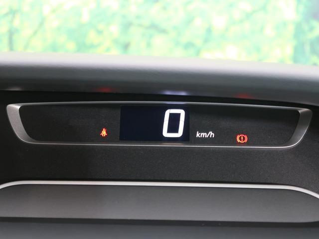 ハイウェイスター 登録済未使用車 衝突軽減装置 デュアルバックドア スマートキー オートエアコン 盗難防止 ロールシェード クルーズコントロール(37枚目)