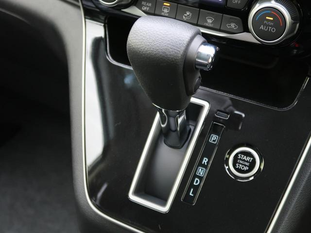 ハイウェイスター 登録済未使用車 衝突軽減装置 デュアルバックドア スマートキー オートエアコン 盗難防止 ロールシェード クルーズコントロール(40枚目)
