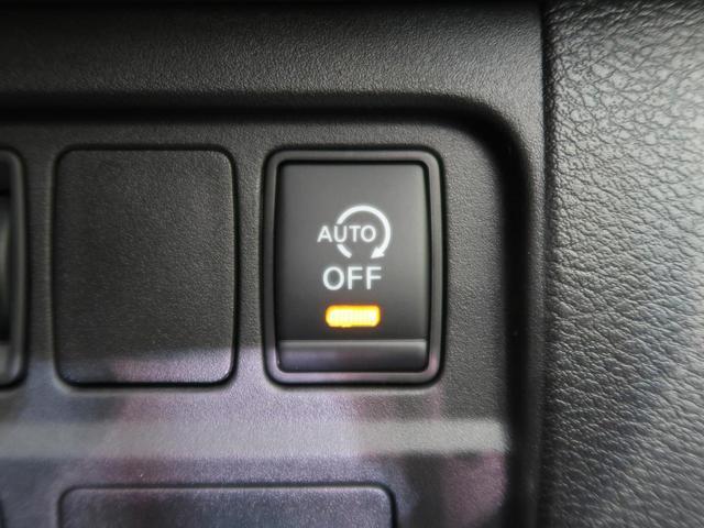 ハイウェイスター 登録済未使用車 衝突軽減装置 デュアルバックドア スマートキー オートエアコン 盗難防止 ロールシェード クルーズコントロール(46枚目)