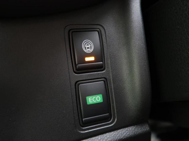 ハイウェイスター 登録済未使用車 衝突軽減装置 デュアルバックドア スマートキー オートエアコン 盗難防止 ロールシェード クルーズコントロール(47枚目)