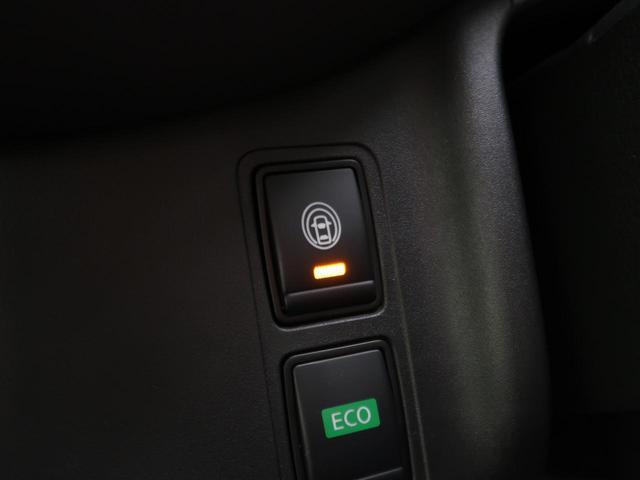 ハイウェイスター 登録済未使用車 衝突軽減装置 デュアルバックドア スマートキー オートエアコン 盗難防止 ロールシェード クルーズコントロール(48枚目)