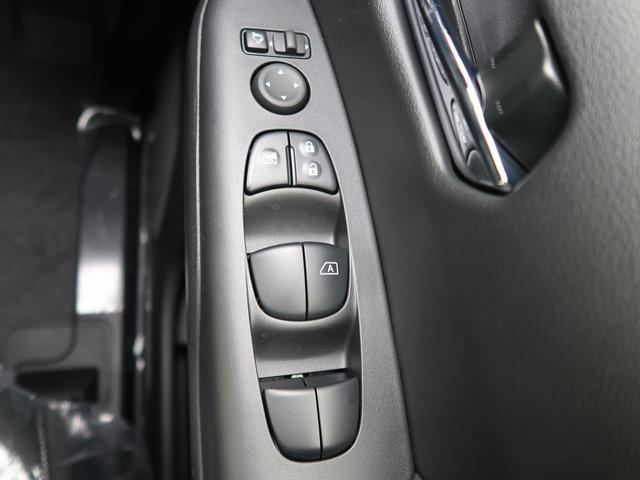 ハイウェイスター 登録済未使用車 衝突軽減装置 デュアルバックドア スマートキー オートエアコン 盗難防止 ロールシェード クルーズコントロール(50枚目)