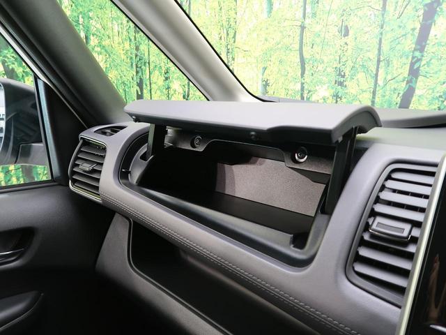 ハイウェイスター 登録済未使用車 衝突軽減装置 デュアルバックドア スマートキー オートエアコン 盗難防止 ロールシェード クルーズコントロール(53枚目)