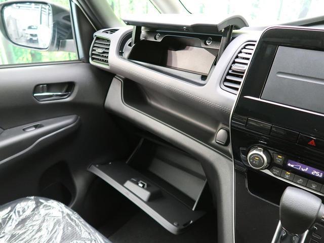ハイウェイスター 登録済未使用車 衝突軽減装置 デュアルバックドア スマートキー オートエアコン 盗難防止 ロールシェード クルーズコントロール(54枚目)