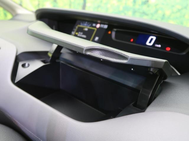 ハイウェイスター 登録済未使用車 衝突軽減装置 デュアルバックドア スマートキー オートエアコン 盗難防止 ロールシェード クルーズコントロール(57枚目)