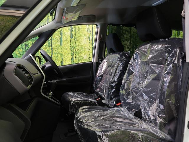 ハイウェイスター 登録済未使用車 衝突軽減装置 デュアルバックドア スマートキー オートエアコン 盗難防止 ロールシェード クルーズコントロール(62枚目)
