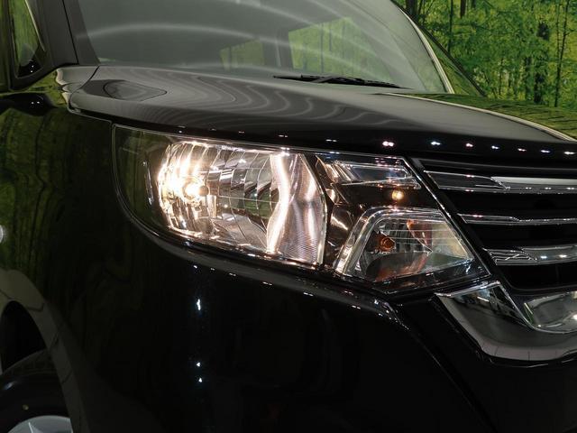 G 登録済未使用車 盗難防止 バックカメラ 電動格納ミラー オートライト オートエアコン スマキー(24枚目)