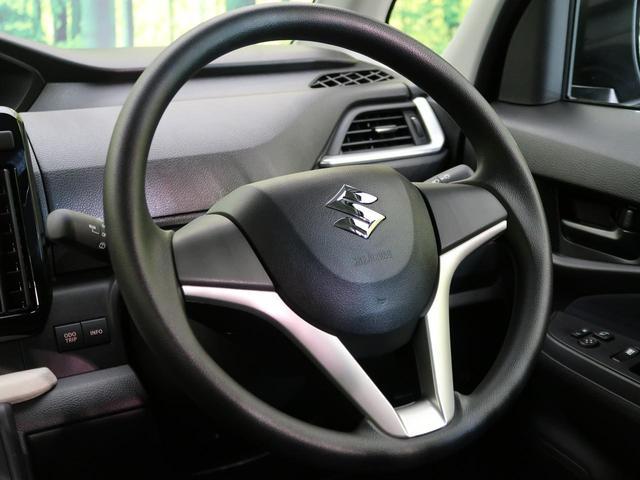 G 登録済未使用車 盗難防止 バックカメラ 電動格納ミラー オートライト オートエアコン スマキー(33枚目)