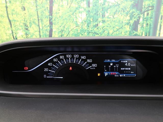 G 登録済未使用車 盗難防止 バックカメラ 電動格納ミラー オートライト オートエアコン スマキー(36枚目)