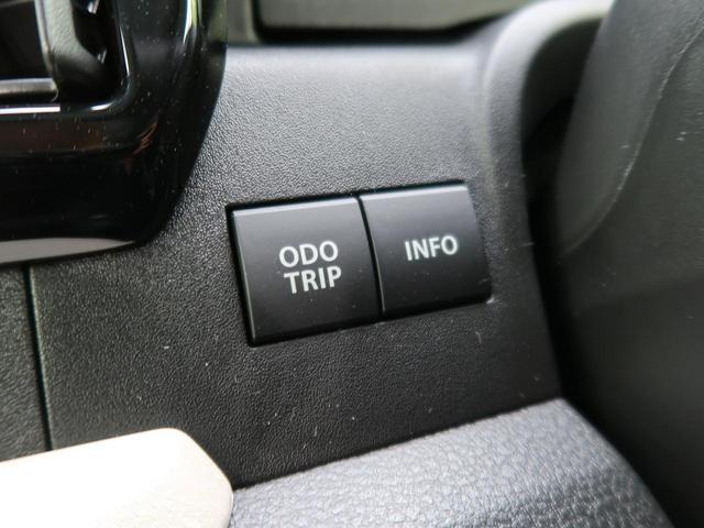 G 登録済未使用車 盗難防止 バックカメラ 電動格納ミラー オートライト オートエアコン スマキー(44枚目)