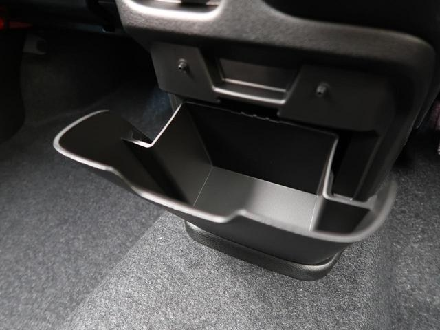 G 登録済未使用車 盗難防止 バックカメラ 電動格納ミラー オートライト オートエアコン スマキー(47枚目)