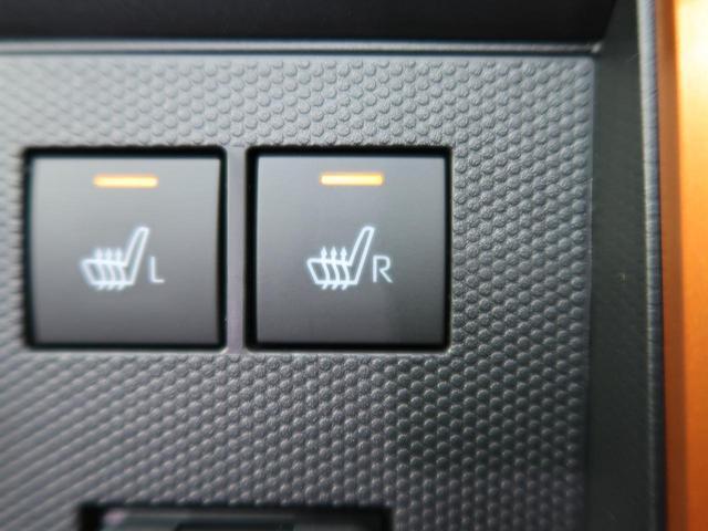 Gターボ 届出済未使用車 衝突軽減 ターボ ガラスルーフ オートエアコン LED ACC ソナー オートライト(6枚目)