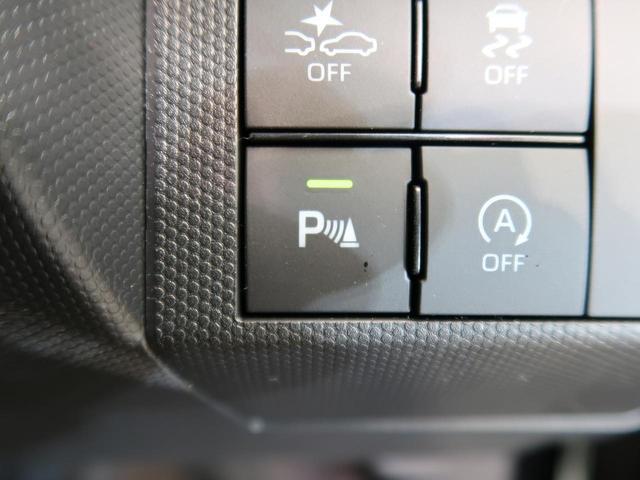 Gターボ 届出済未使用車 衝突軽減 ターボ ガラスルーフ オートエアコン LED ACC ソナー オートライト(7枚目)