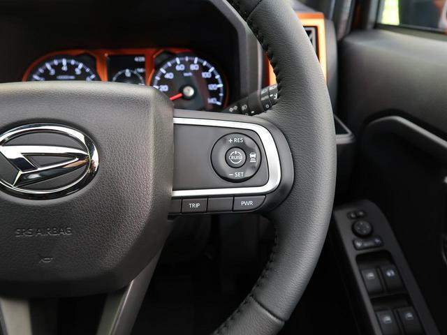 Gターボ 届出済未使用車 衝突軽減 ターボ ガラスルーフ オートエアコン LED ACC ソナー オートライト(8枚目)