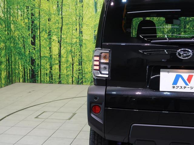 Gターボ 届出済未使用車 衝突軽減 ターボ ガラスルーフ オートエアコン LED ACC ソナー オートライト(28枚目)