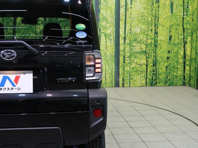 Gターボ 届出済未使用車 衝突軽減 ターボ ガラスルーフ オートエアコン LED ACC ソナー オートライト(29枚目)