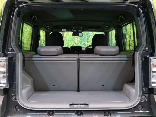 Gターボ 届出済未使用車 衝突軽減 ターボ ガラスルーフ オートエアコン LED ACC ソナー オートライト(31枚目)
