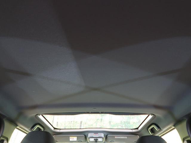 Gターボ 届出済未使用車 衝突軽減 ターボ ガラスルーフ オートエアコン LED ACC ソナー オートライト(33枚目)