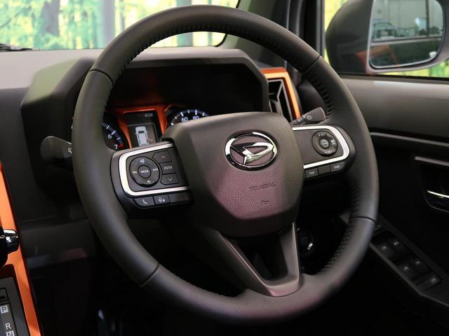 Gターボ 届出済未使用車 衝突軽減 ターボ ガラスルーフ オートエアコン LED ACC ソナー オートライト(34枚目)