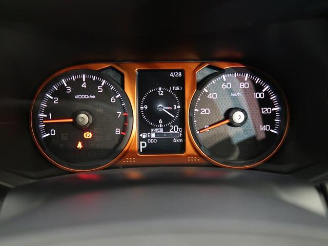 Gターボ 届出済未使用車 衝突軽減 ターボ ガラスルーフ オートエアコン LED ACC ソナー オートライト(37枚目)
