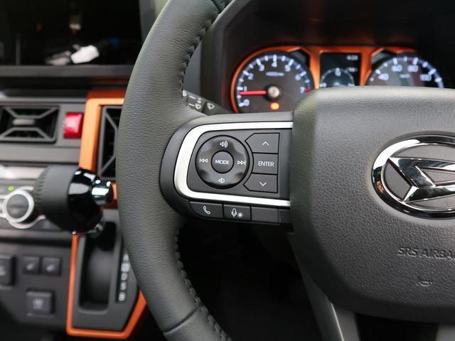 Gターボ 届出済未使用車 衝突軽減 ターボ ガラスルーフ オートエアコン LED ACC ソナー オートライト(40枚目)