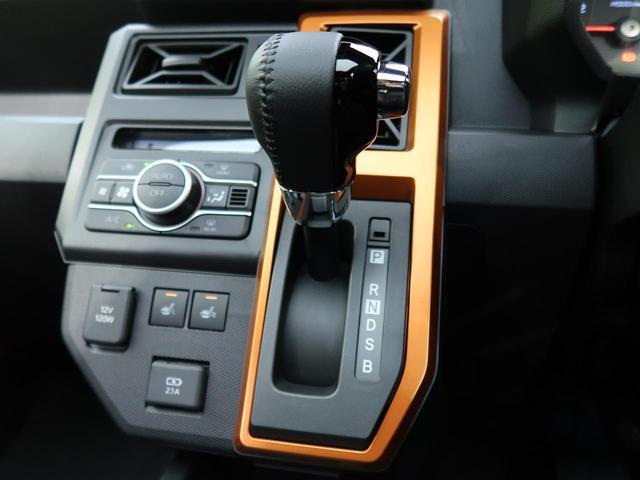 Gターボ 届出済未使用車 衝突軽減 ターボ ガラスルーフ オートエアコン LED ACC ソナー オートライト(44枚目)