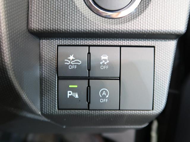 Gターボ 届出済未使用車 衝突軽減 ターボ ガラスルーフ オートエアコン LED ACC ソナー オートライト(46枚目)