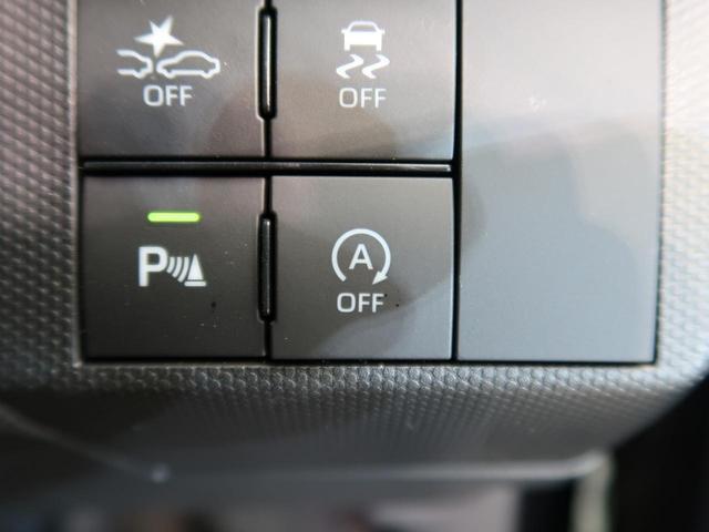 Gターボ 届出済未使用車 衝突軽減 ターボ ガラスルーフ オートエアコン LED ACC ソナー オートライト(49枚目)