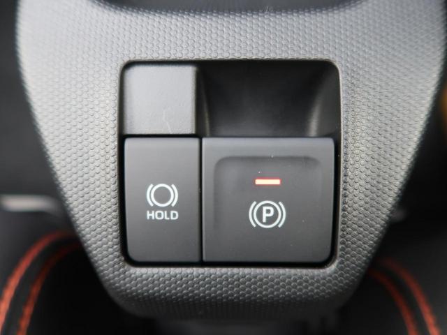 Gターボ 届出済未使用車 衝突軽減 ターボ ガラスルーフ オートエアコン LED ACC ソナー オートライト(50枚目)