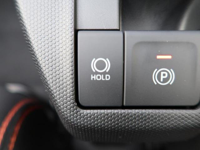 Gターボ 届出済未使用車 衝突軽減 ターボ ガラスルーフ オートエアコン LED ACC ソナー オートライト(51枚目)