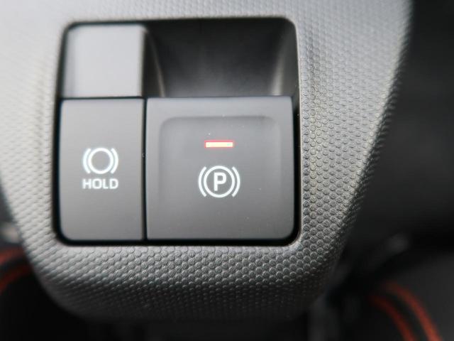 Gターボ 届出済未使用車 衝突軽減 ターボ ガラスルーフ オートエアコン LED ACC ソナー オートライト(52枚目)