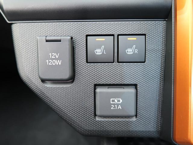 Gターボ 届出済未使用車 衝突軽減 ターボ ガラスルーフ オートエアコン LED ACC ソナー オートライト(54枚目)