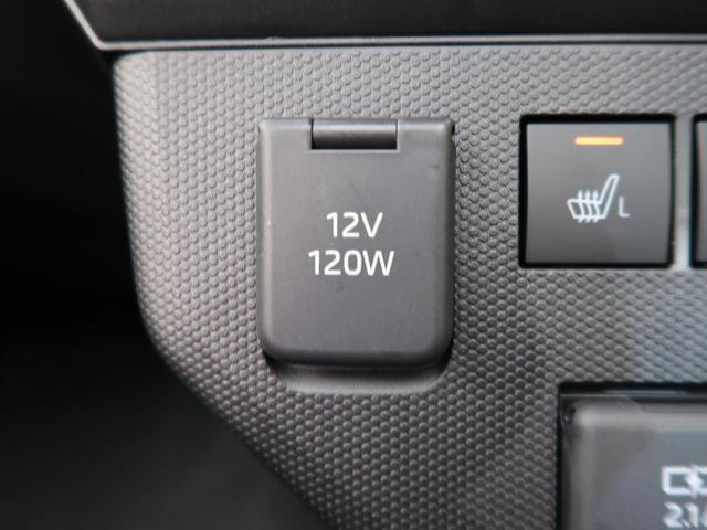 Gターボ 届出済未使用車 衝突軽減 ターボ ガラスルーフ オートエアコン LED ACC ソナー オートライト(55枚目)