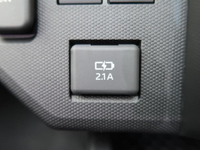 Gターボ 届出済未使用車 衝突軽減 ターボ ガラスルーフ オートエアコン LED ACC ソナー オートライト(56枚目)